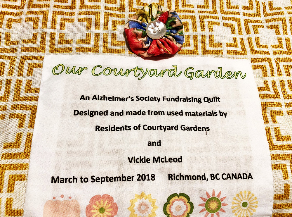Courtyard Gardens Quilt Project